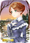 Manga Classics: Jane Eyre by Charlotte Bronte (Paperback, 2016)