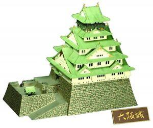 Doyusha-S22-101520-Japanese-Osaka-Castle-1-350-Scale-Plastic-Kit