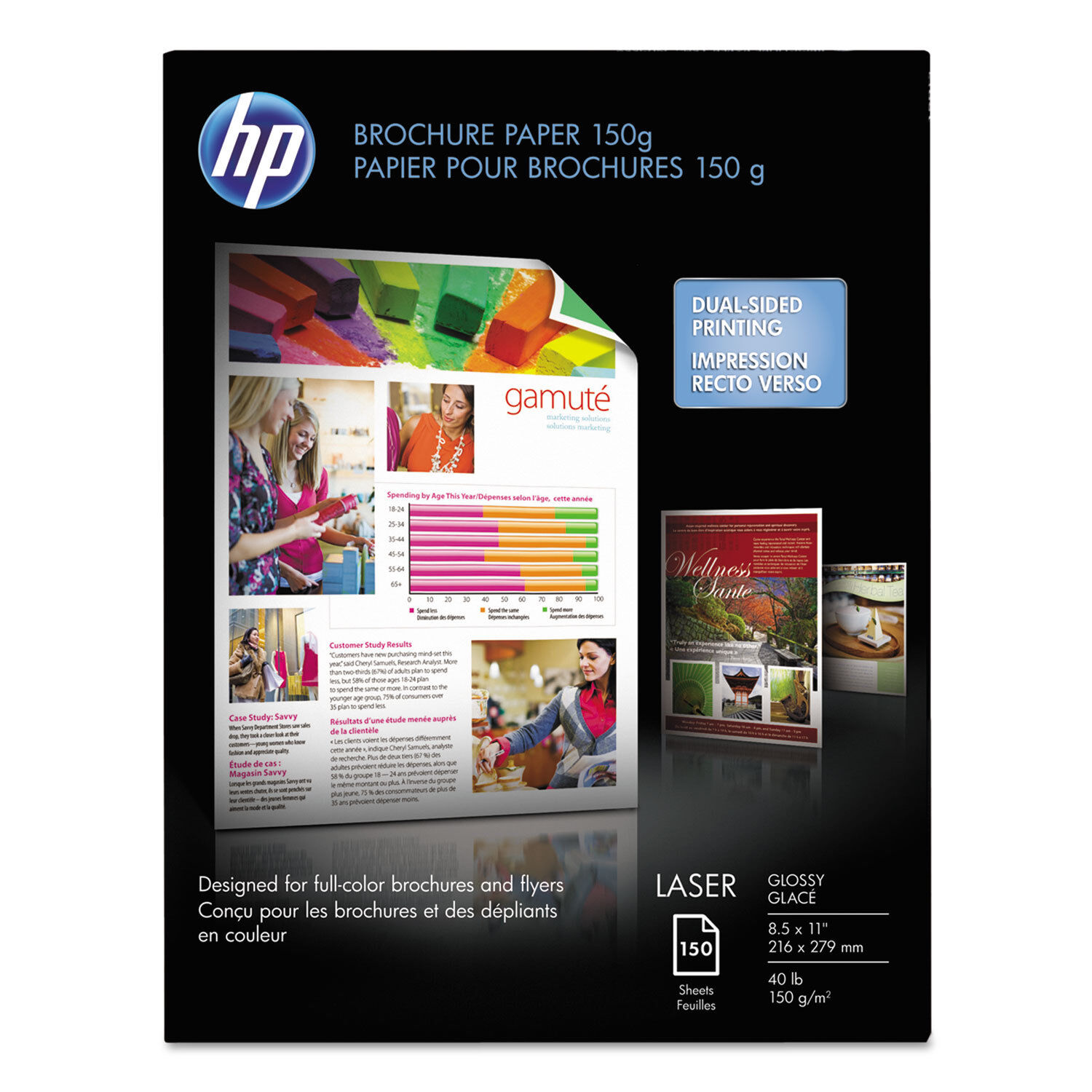 HP color Laser Brochure Paper 97 Brightness 40lb 8-1 2 x 11 White 150 Shts Pk