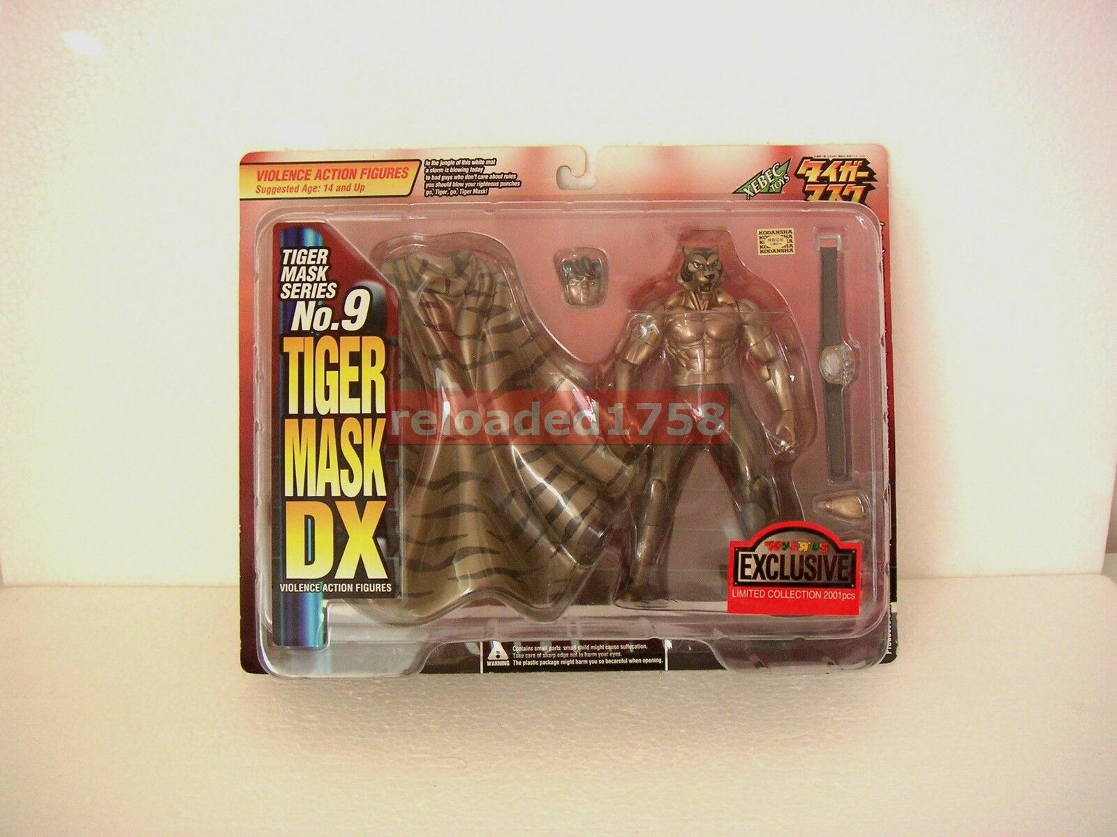 TIGER MAN MASK DX TOYS R US UOMO TIGRE KAIYODO  9 LIMITED COLLECTION 2001 PCS