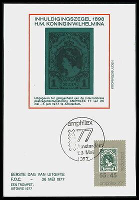 Motive WunderschöNen Nl Mk 1977 Amphilex Exhibition Stamp On Stamp Carte Maximum Card Mc Cm Bd59 Quell Sommer Durst