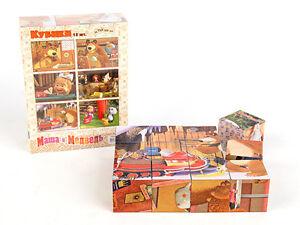 plastic-cubes-puzzle-Masha-and-the-Bear-educational-toys-children-mosaic-12psc