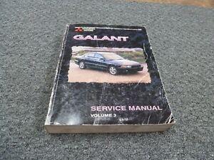 [TBQL_4184]  1999 Mitsubishi Galant Sedan Electrical Wiring Diagrams Manual DE ES LS GTZ  V6 | eBay | 1999 Mitsubishi Galant Wiring Diagram |  | eBay