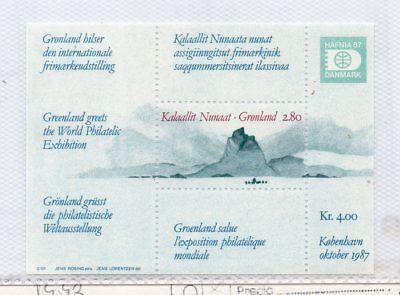 Gut Grönländische Landschaften Natur dn-353 Blatt Der Jahr 1987