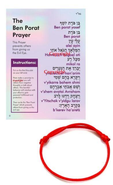 RED BRACELET & Ben Porat Prayer MAGNET - - - - - string Success against evil eye