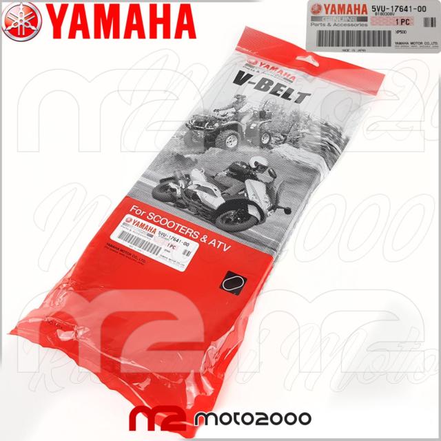 Cinghia Variatore Originale Yamaha T-Max Tmax 500 2001 - 2011 5vu176410000