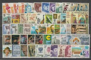 SPAIN-ANO-1979-ESPANA-SPAIN-NUEVO-MNH-COMPLETO-SIN-FIJASELLOS-SPANIEN