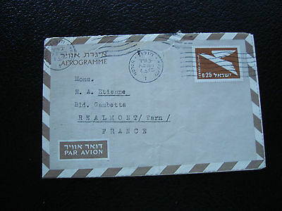 At Any Cost Aspiring Israel cy65 Envelope Whole 4/5/65