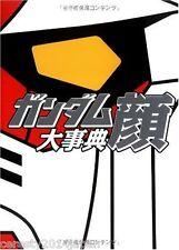 Gundam Face encyclopedia art book