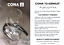 thumbnail 8 - CONA Coffee Maker, New 2021 'Size D-Genius All-Glass' model, serves max. 8 cups