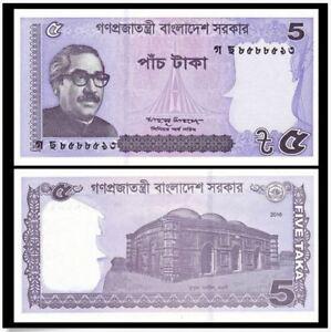 Bangladesh-Banknote-5-Taka-2017-UNC-5-2017