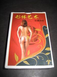 100% De Qualité Erotic Playing Cards, Spielkarten. Adults Nº58 Approvisionnement Suffisant