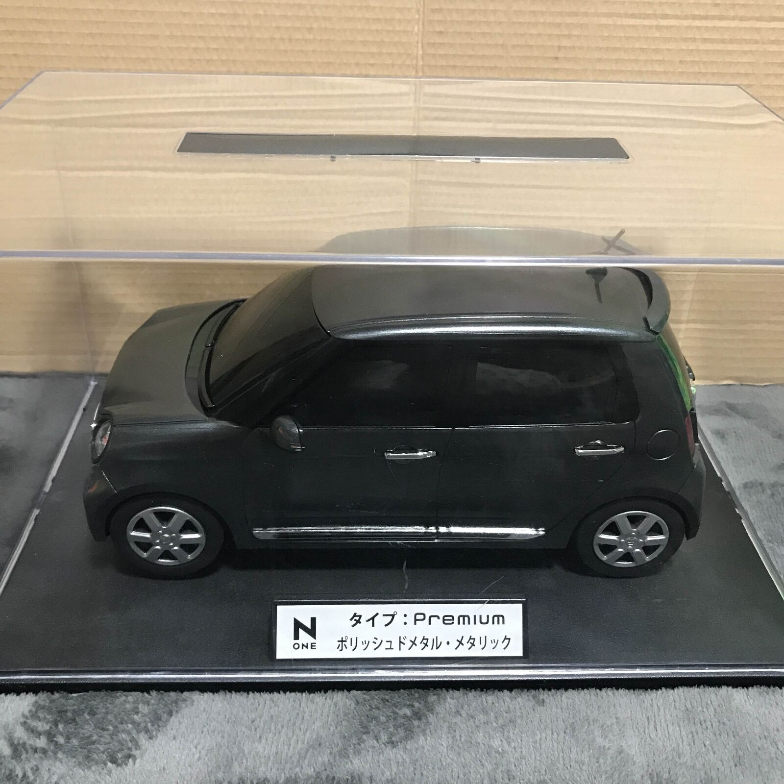 Honda None premium store Farbe sample for rare from JAPAN