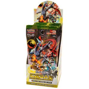 Cartes-JCC-Pokemon-Soleil-et-Lune-SM6A-Tempete-Dragon-20-Boosters-Pack-Coreen