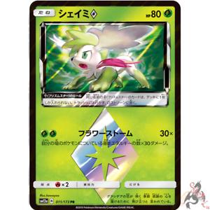 Pokemon-Karte-japanisch-Shaymin-Prism-Star-011-173-sm12a-Tag-Team-Tag-All-Stars