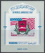Manama 1971 ** Bl.1 world jamboree Pfadfinder scouts Pfadfindertreffen Idaho