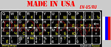 Russian Keyboard Stickers Yellow letters on black русские наклейки TOP QUALITY