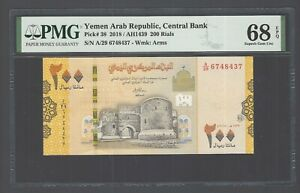 2018 Yemen 200 Rials Old Fortress//Mountain Side//p38 UNC