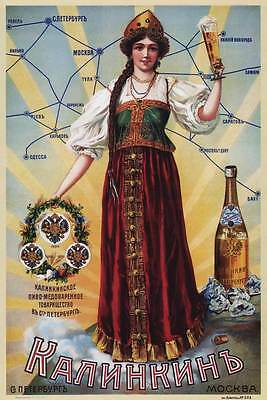 1903 Vintage Advertising Poster CANVAS PRINT 24x34 in. KALINKINSKOE BEER
