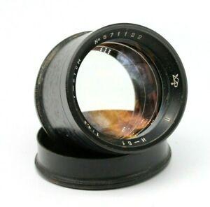 RARE-INDUSTAR-51-I-51-210mm-f4-5-for-large-format-camera-Lens-FKD-13x18-4x5
