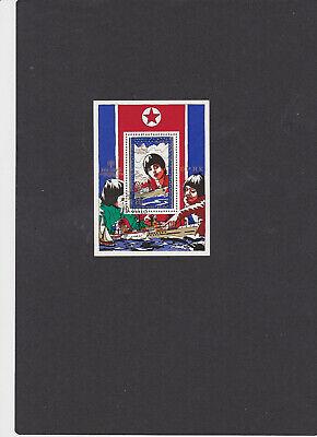 """579- Reich An Poetischer Und Bildlicher Pracht Nr 66 """" Internationales Jahr Des Kindes """" Siehe Scan Korea Block Mi"""