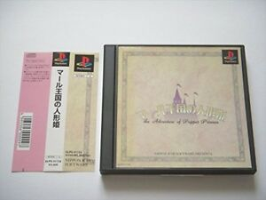 USED-PS1-PS-PlayStation-1-Marl-Kingdom