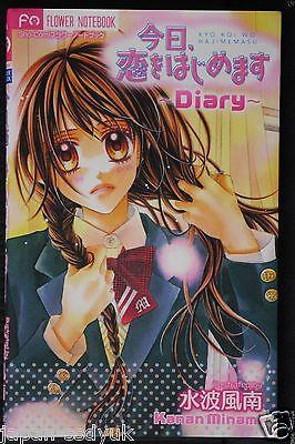 JAPAN Kanan Minami: Kyou, Koi o Hajimemasu Diary (Notebook)