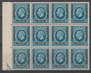 MOROCCO AGENCIES SPANISH CURRENCY 1935 KGV PHOTO MNH ** 1P BLOCK