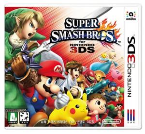 Nintendo 3DS Super Smash Bros. juego versión Coreana Nueva Sellada _ uk