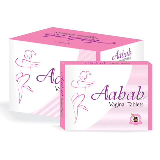Effective Herbal Natural Treatments For Female Loose Vaginal Problem 8 Aabab
