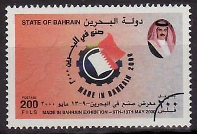 Stamps Have An Inquiring Mind Specimen Bahrain Sc545 Gulf Co-operation Council.
