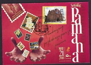 Philippines-2018-PAMANA-Exhibition-Heritage-CHURCHES-First-Day-Postcard
