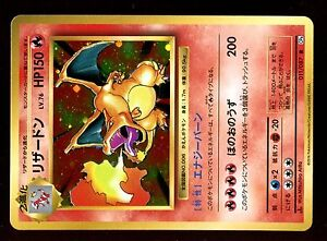 POKEMON-JAPANESE-CP6-1ed-N-011-087-CHARIZARD-DRACAUFEU-HOLO-150-HP-Attack-200