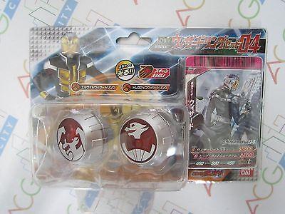 Masked Kamen Rider Wizard New DX Wizard Ring & Card Set 04 Bandai Japan