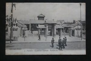 Postcard-Antique-Animated-1906-Marseille-Exhibition-Colonial
