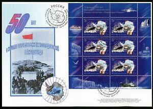 Russland-Kleinbogen-MiNr-1304-Ersttagsbriefe-FDC-Expeditionsschiff-GG1025