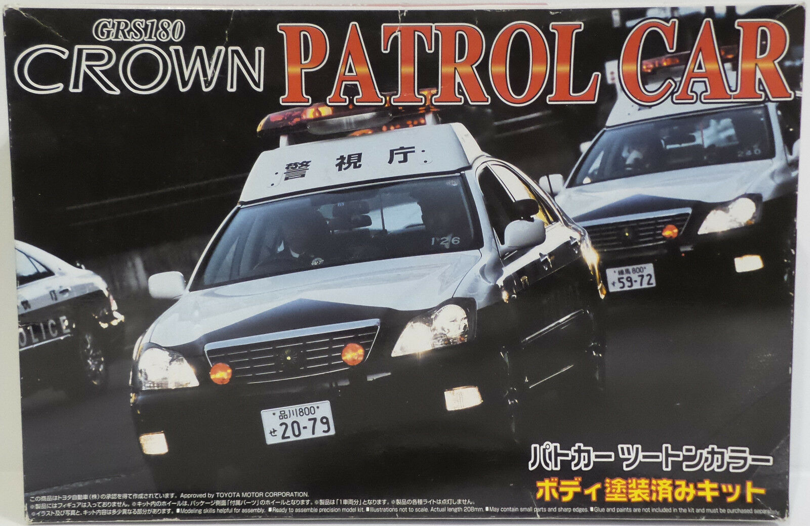 CARS   GRS 180 CROWN PATROL CAR MODEL KIT MADE BY AOSHIMA