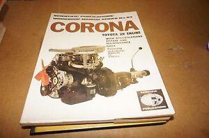 toyota corona 2r engine 1971 workshop manual ebay rh ebay com 20R Engine 20R Engine