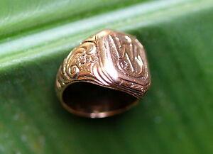 Antiker-Siegelring-roetliches-Gold-333-mit-Gravuren