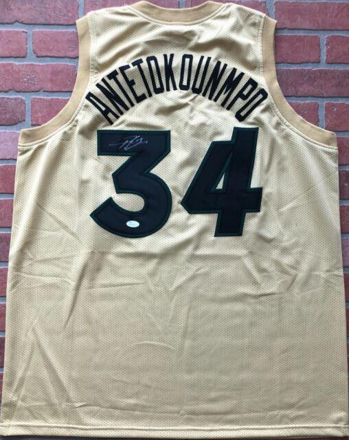 sports shoes 665da 23da9 Giannis Antetokounmpo Autographed Signed Jersey NBA Milwaukee Bucks JSA