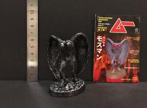 UMA Mystery Magazine Japan Exclusive Mothman Silver Metal Color Figure