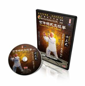 Taijiquan-DVD-Yang-Style-Taichi-Posture-13-by-Yang-Zhenduo