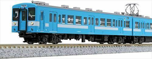 Kato N Scala 119 Iida Linea 3auto Set 101487 modellolino Treno N Gauge Nuovo