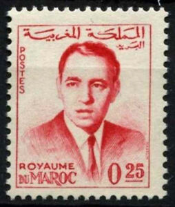 Morocco-1962-SG-116b-25f-King-Hassan-II-Definitive-MNH-D49376