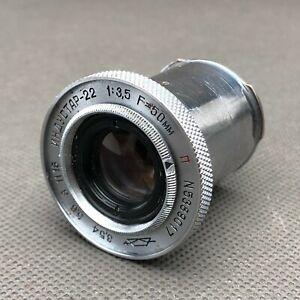 Industar-22-Soviet-Lens-M39-USSR-f3-5-KMZ-50mm-Leitz-Elmar-Copy-Russian-PARTS