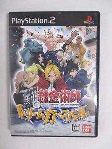 PlayStation2 - FULLMETAL ALCHEMIST Dream Carnival - PS2 ...