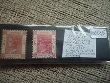 hong kong 1882 2c rose lake no gum sg32 CAT £190 mint hinged + sg33 used