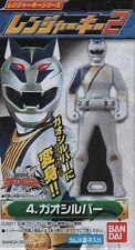 Japan BANDAI Kaizoku Sentai GOKAIGER Ranger Key GAO-SILVER Candy Toy