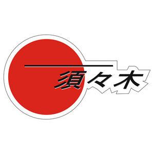 Sticker-plastifie-ZERO-JAPAN-Racing-Kawa-Suzuki-Yamaha-Honda-13cm-x-7-5cm