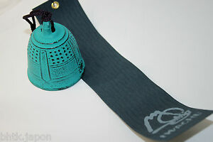 FURIN-Cloche-a-vent-metal-TURQUOISE-Made-in-Japan-Import-Japon-BHTK
